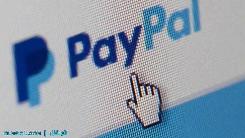 متطلبات فتح حساب PayPal مصري يرسل ويستقبل