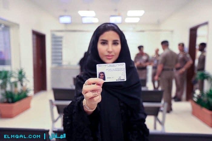 أول 4 نساء يحلصن على رخصة قيادة سعودية