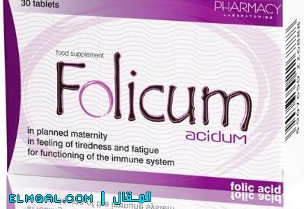 فوليكوم Folicum علاج نقص حمض الفوليك