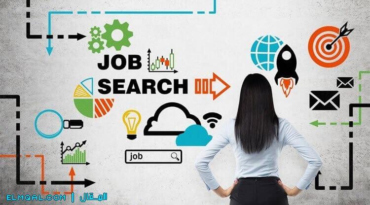 قائمة بأفضل عشرين موقعاً للبحث عن وظائف