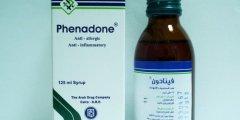 فينادون شراب Phenadone مضاد للحساسية والالتهابات – كورتيزون