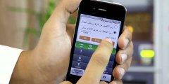 طريقة التسجيل في الهاتف المصرفي للبنك الأهلي